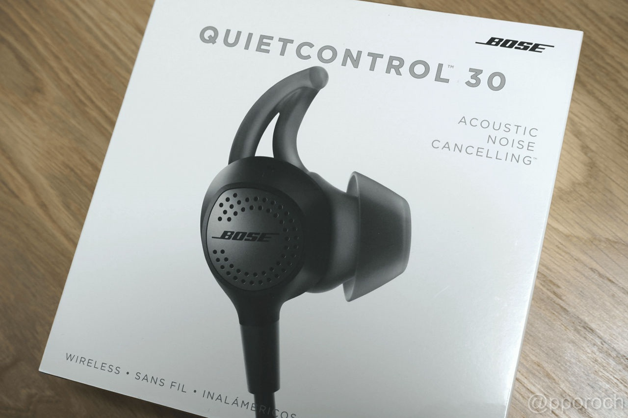 2016-12-26-bose-quietcontrol30-01