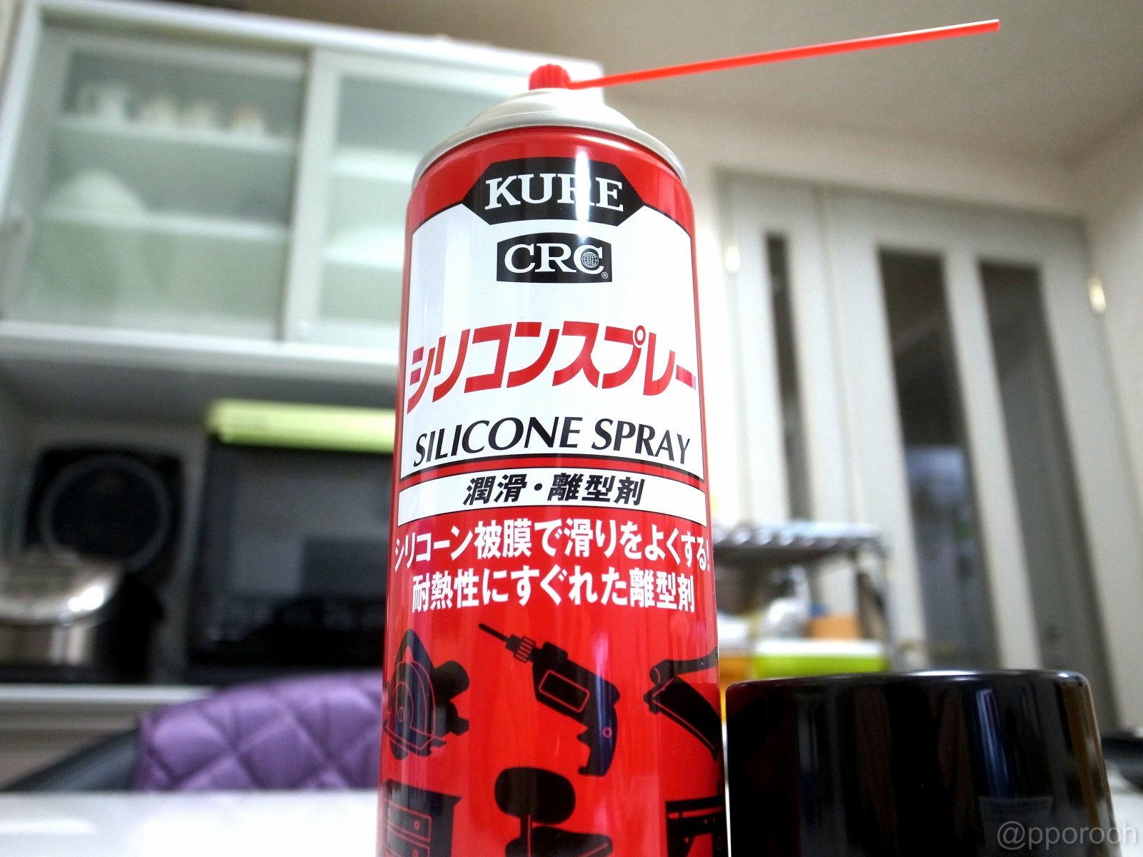 kure_silicon_spray_00